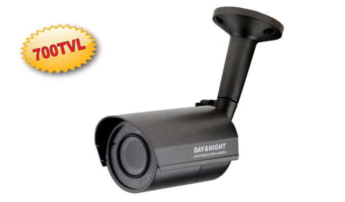 Camera AVTech AVC167P